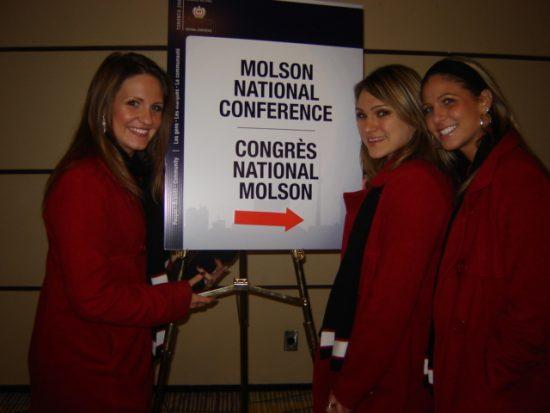 icing_-_molson_conference_-_feb_08_12